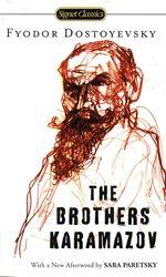 Brothers Karamazov - Exodus Books