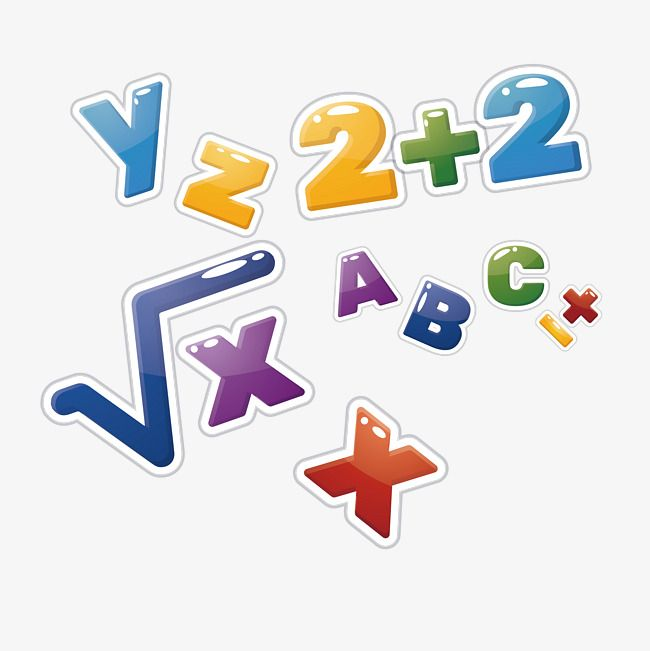 Cute Little Math Math Clipart Letter Digital Png Transparent Clipart Image And Psd File For Free Download Math Clipart Math Lettering