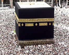 Muslims throughout the world face the Kaaba during prayers, which they perform five times a day. For most places around the world, coordinates for Mecca suffice. Worshippers in the Masjid al-Haram pray in Concentric circles around the Kaaba.