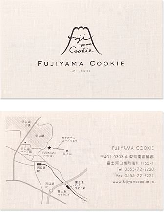 FUJIYAMA COOKIE designed by Yoko Maruyama // Hi Friends, look what I just found on #business #card #design! Make sure to follow us @moirestudiosjkt to see more pins like this | Moire Studios is a thriving website and graphic design studio based in Jakarta, Indonesia.