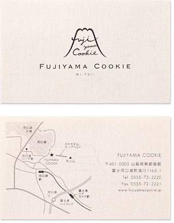 FUJIYAMA COOKIE designed by Yoko Maruyama