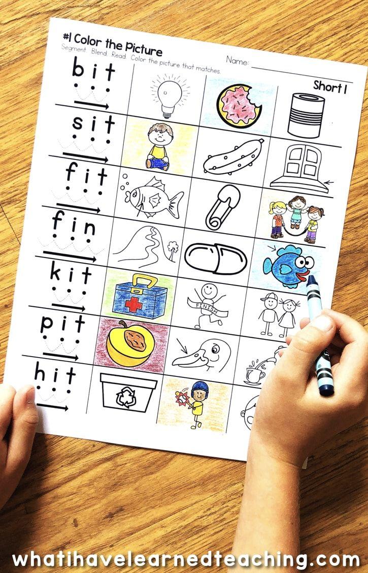 Short I Phonics Worksheets Short I Cvc Words Kindergarten Word Work Centers Short I Words Cvc Words [ 1128 x 725 Pixel ]