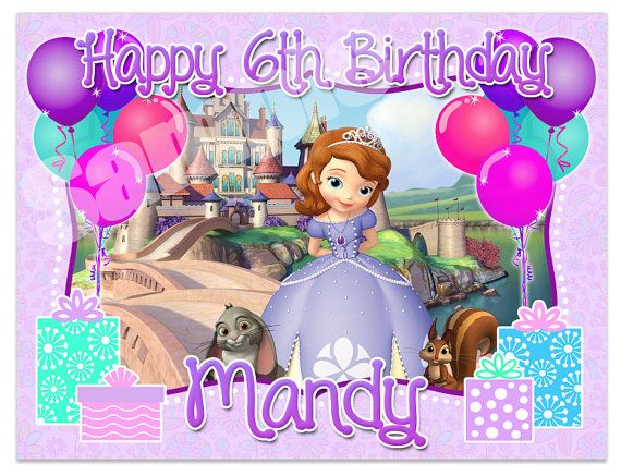 Sofia The First Princess Edible Image Birthday Cake Topper ALL SIZES on Etsy, $2.05