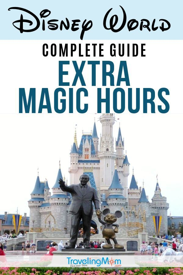 Extra Magic Hours At Disney World Everything You Need To Know
