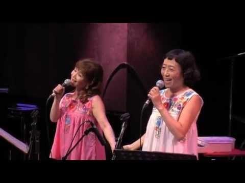 山野さと子&増田裕子 花唄ライブ【前半ハイライト】 - YouTube