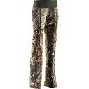 Yoga Pants to hunt in! These are awesome :) or to represent ur hunting man in or show ur camo pride :D