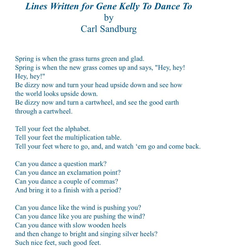 Carl Sandburg waxes poetic about Gene Kelly's feet...❤️