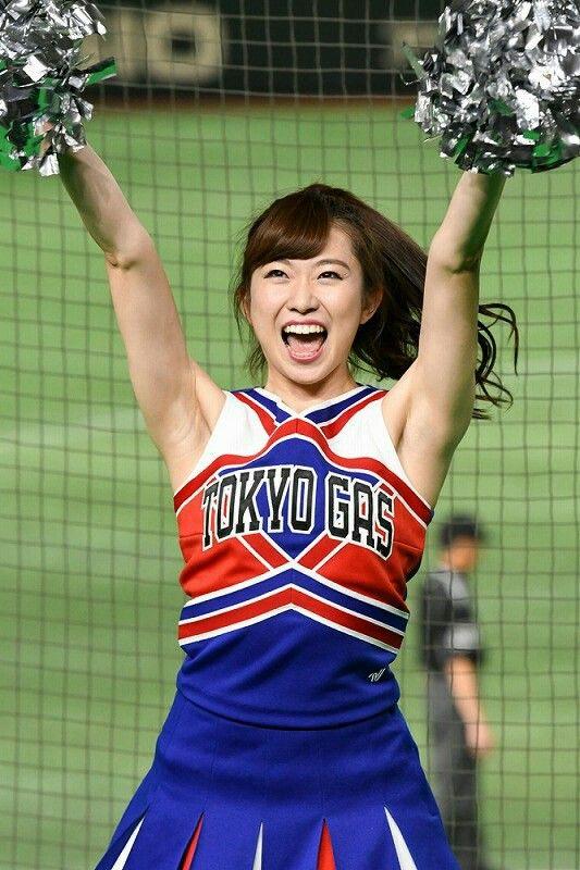 Die besten 25+ Asian cheerleader Ideen auf Pinterest Hanfu - k chen amerikanischer stil