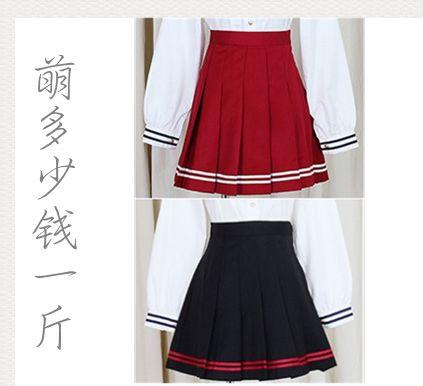 日系软妹可爱百搭海军风条纹百褶松紧腰半身裙短裙两色
