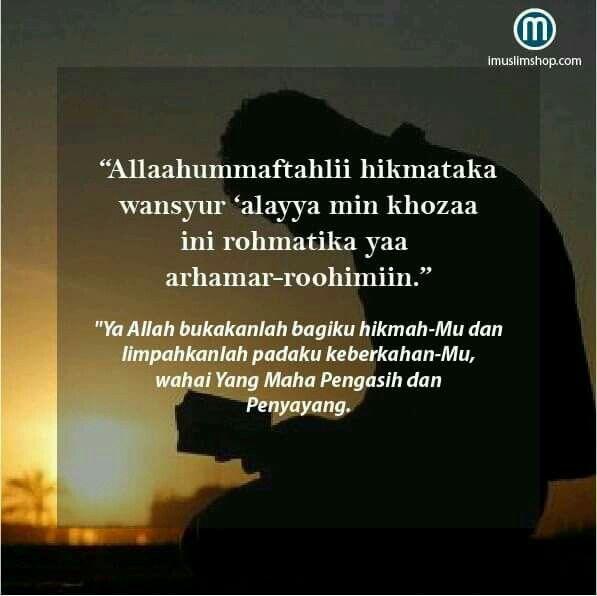 Doa Mohon Keberkatan