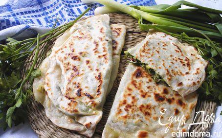 Кутабы с зеленью и сыром | Кулинарные рецепты от «Едим дома!»