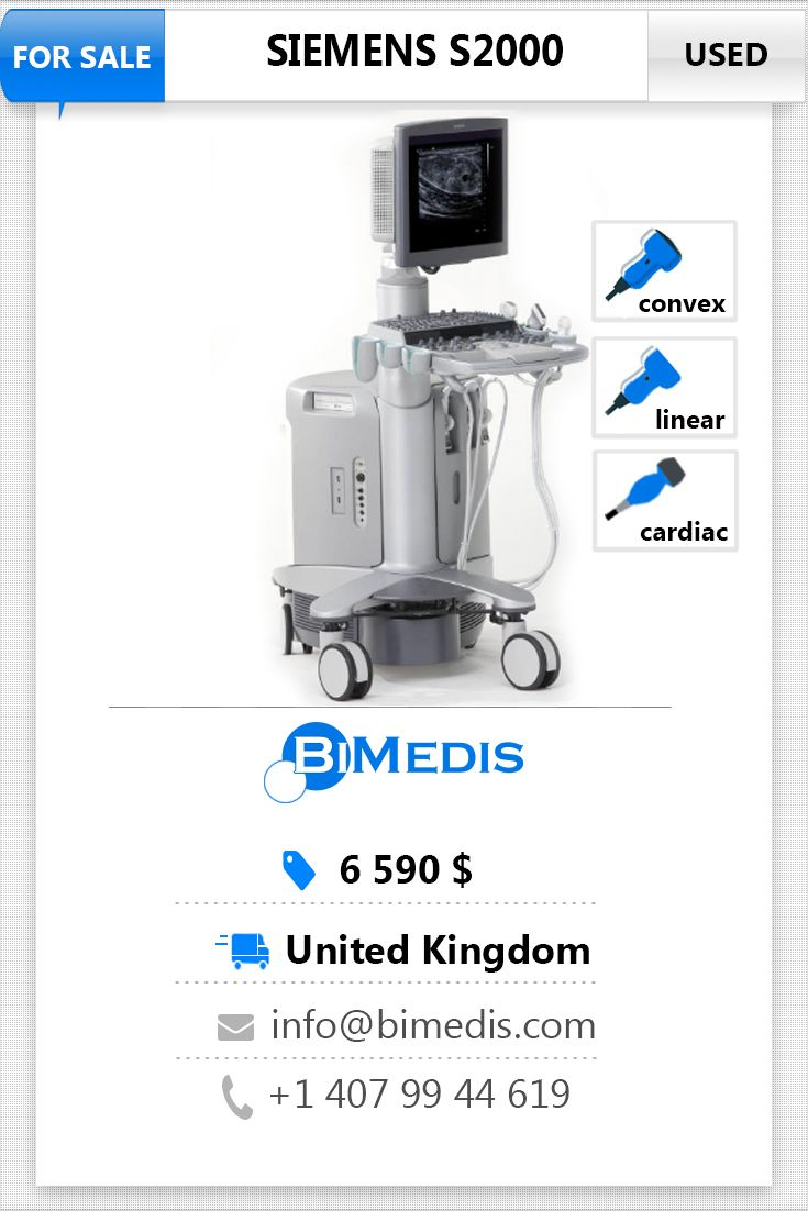 Used  SIEMENS S2000 for Sale