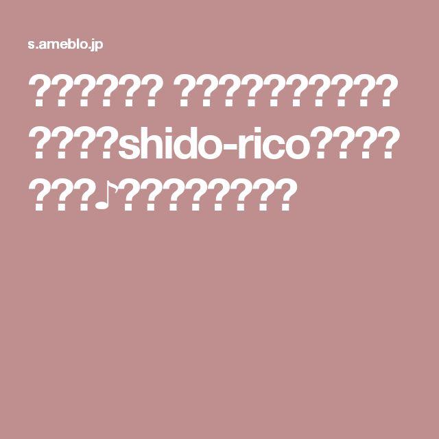 アンパンマン 釣り遊びセット完成☆ の画像|shido-ricoのほほん子育て♪ハンドメイド日記