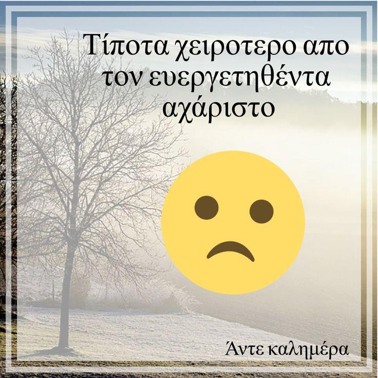 89 best Herbalife Greece images on Pinterest | Greece, Herbalife ...