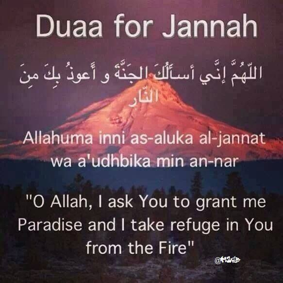 Doa for Jannah