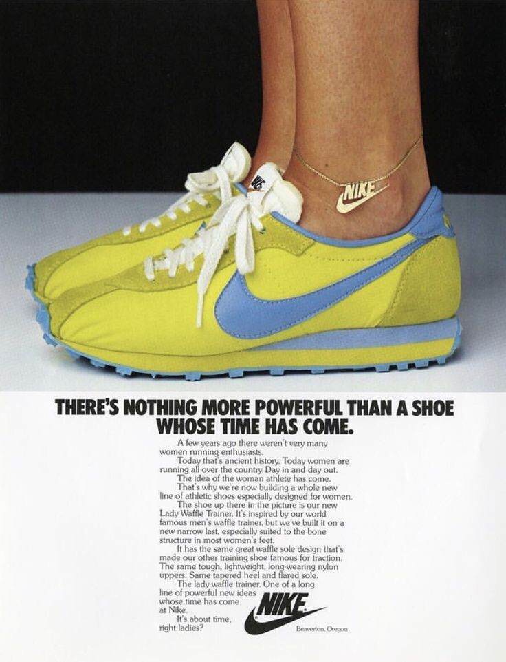 fila shoes advertisement quotes that will bring back aperture