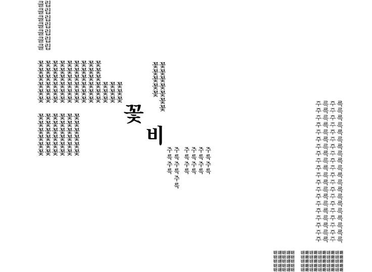 t212_KUb_홍준기_w12_05a