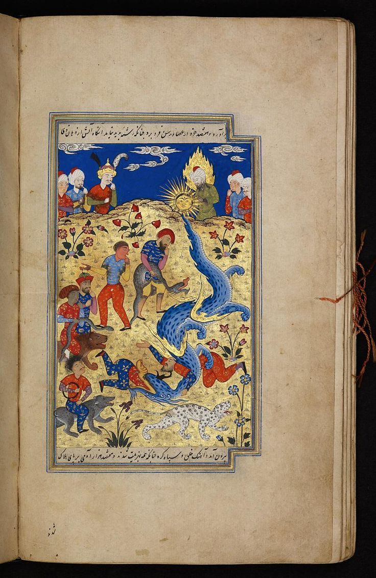 Transformation of the rod of Musa (Moses) - Qisas al-anbiya. Digital Collections of the Berlin State Library