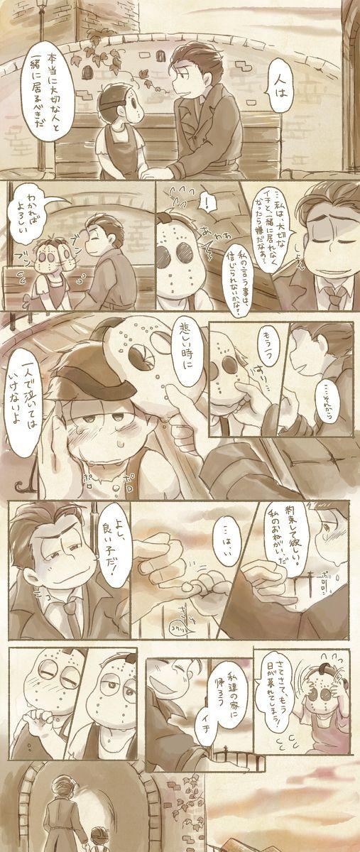 Osomatsu-san Doujinshi ご主人のおしえ [19]