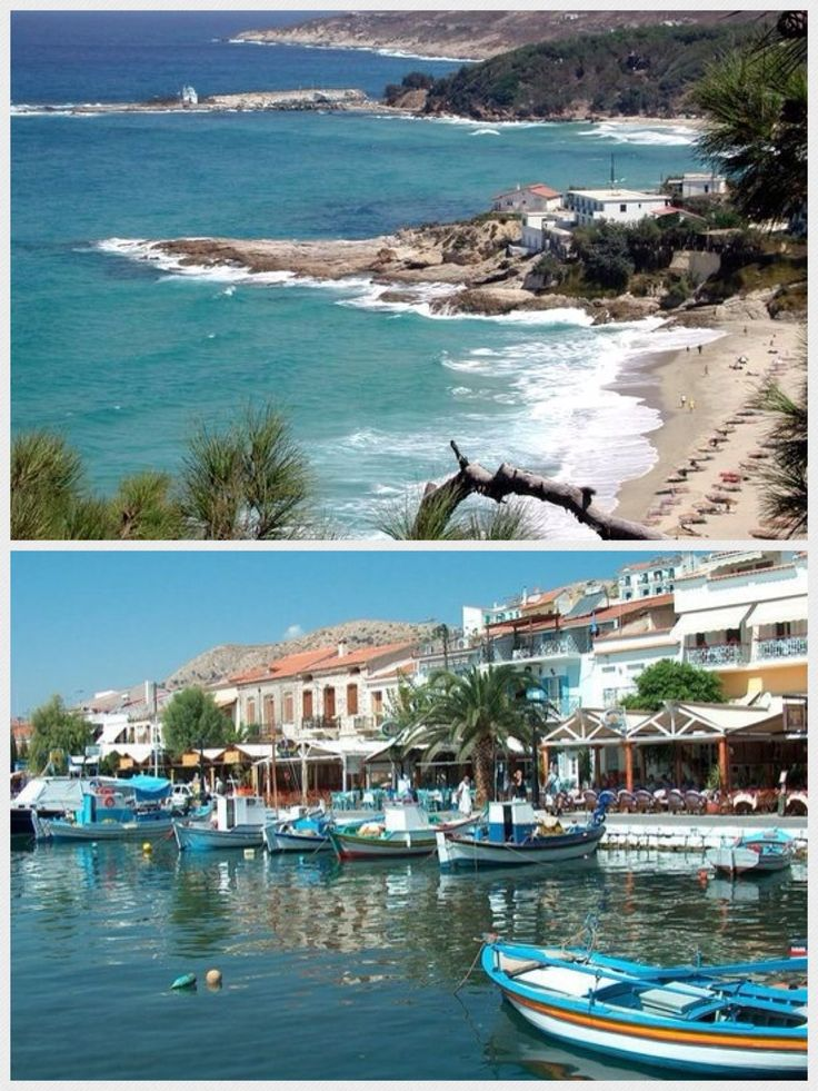 Top : Samos, Greece. Bottom: Pithagorio, Samos, Greece