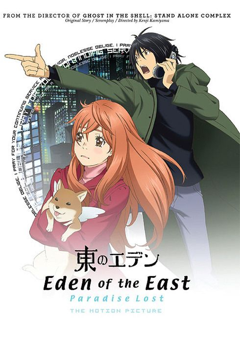 Higashi no Eden Movie II: Paradise Lost /// Genres: Action, Comedy, Drama, Mystery, Romance, Thriller