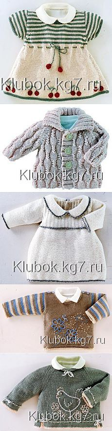 Вязанные модели для деток