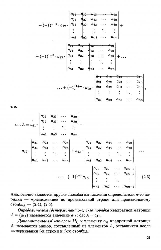Решалка по геометрии за 7 класс шыныбеков