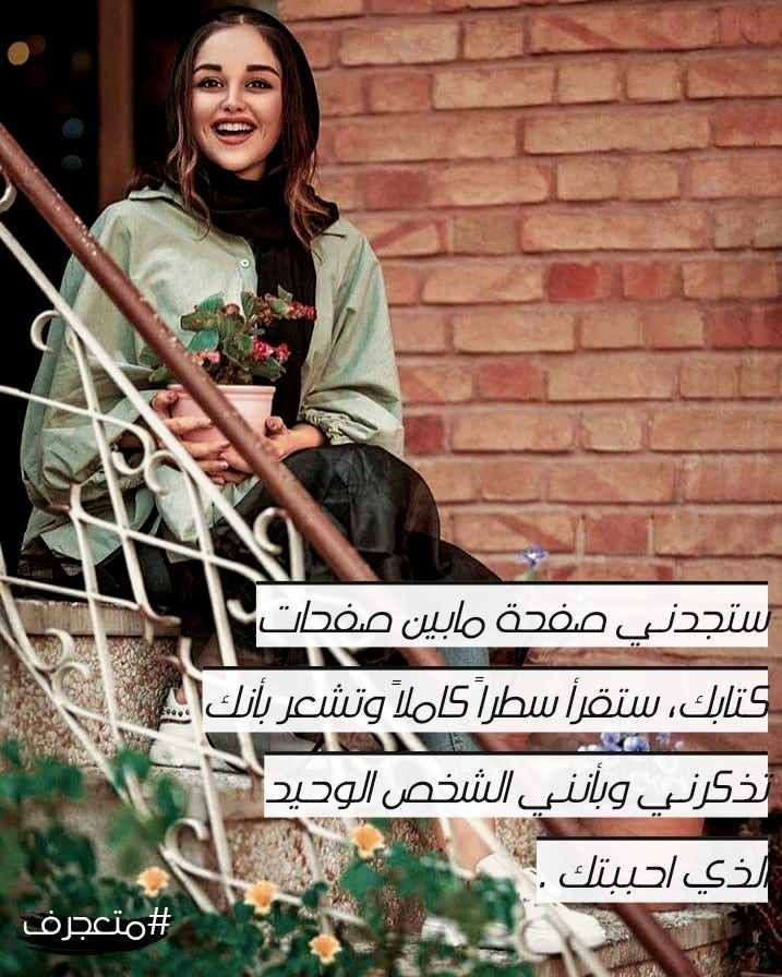 العراق حب رمزيات صور كورونا أقتباس بحث شعر كتابة قصائد انمي ببجي مقتبسات عبارات مشاهير ايطاليا فرنسا الصين تويتر فيسبوك انستغرام ببجي فور