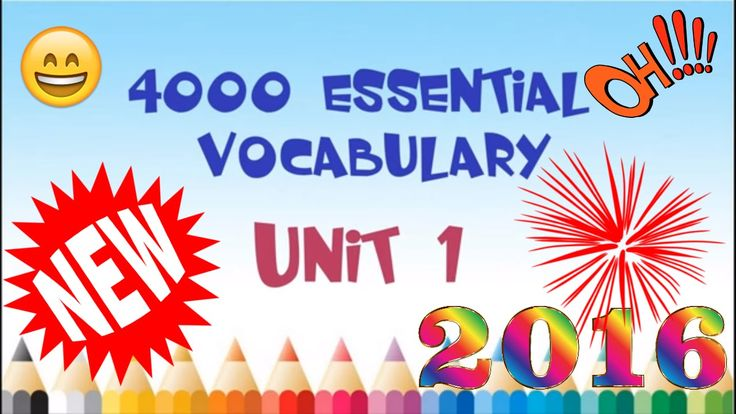English vocabulary - 4000 essential English words - Unit 1 - The lion an...