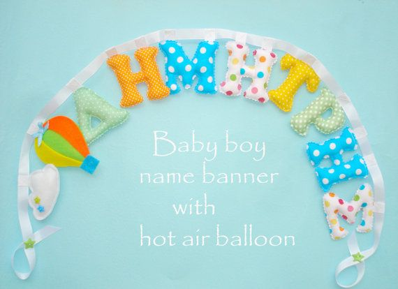 Fabric banner with cloud and hot air balloon by LittleFairyCottage