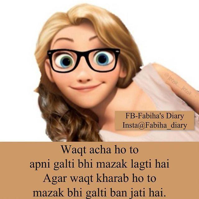 Best 25+ Friendship Quotes In Urdu Ideas On Pinterest