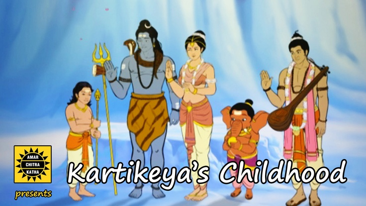 Kartikeya's Childhood