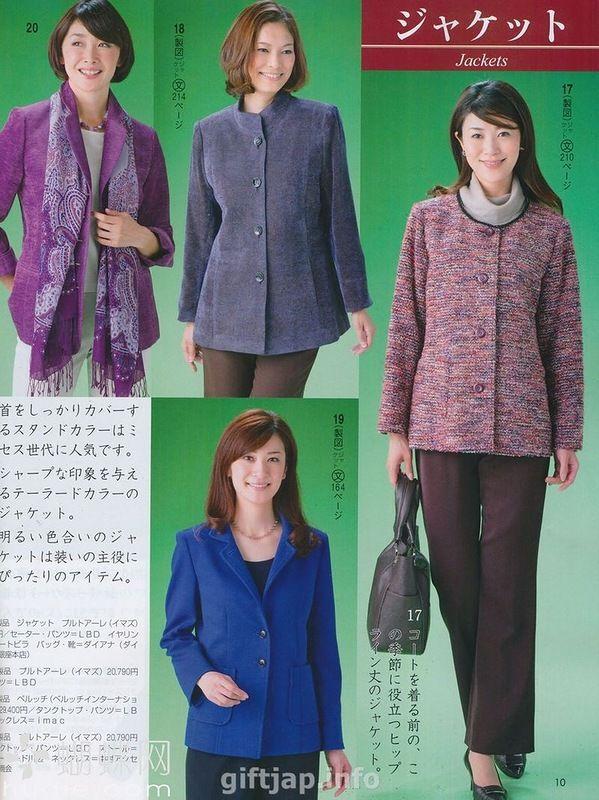 giftjap.info - Интернет-магазин   Japanese book and magazine handicrafts - LADY BOUTIQUE 2013-11