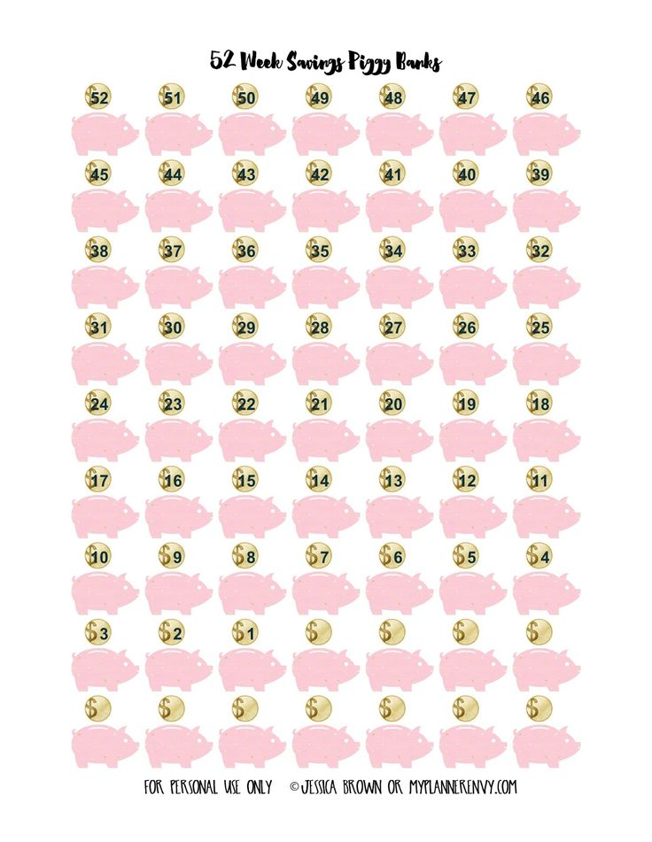 Free Printable 52 Week Savings Piggy Banks Stickers for your planner