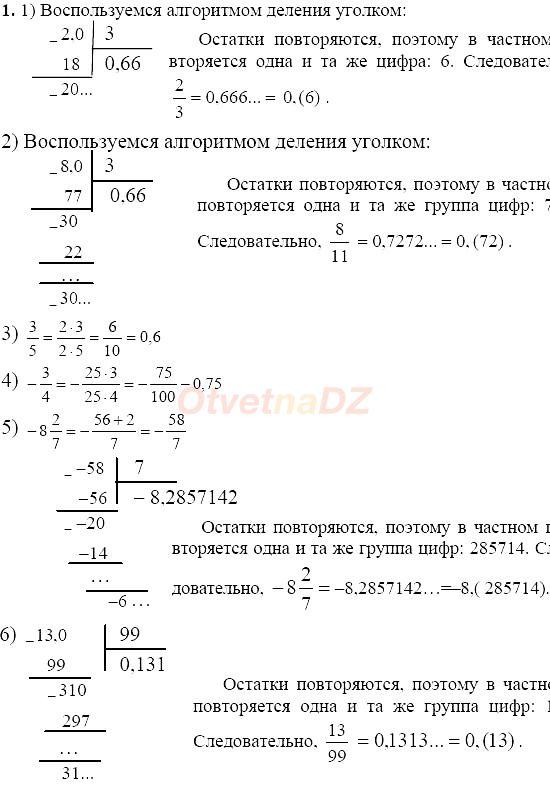 Гдз1 русский 9 класс львова