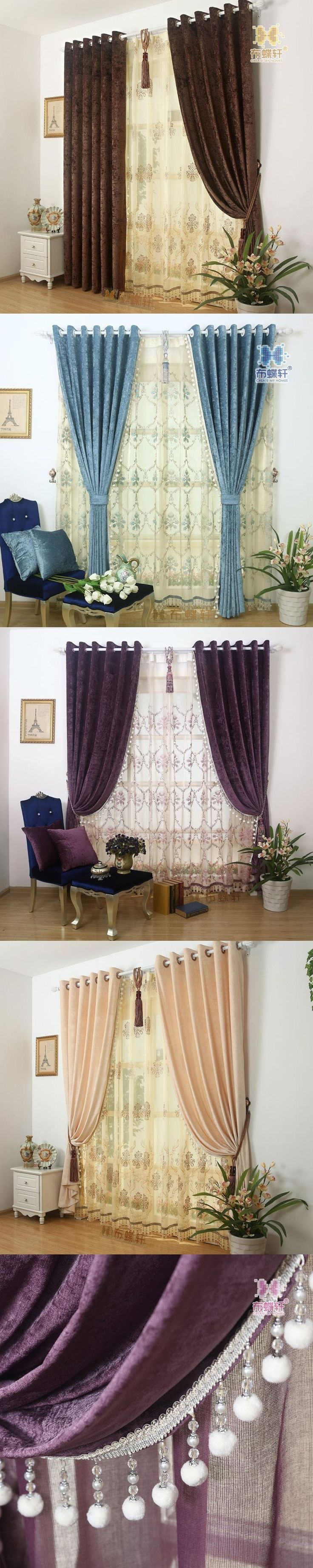 High Grade Four Colors Option Room Darkening Elegant Coffee Chenille Blackout Curtains for Living Room Beautiful Luxury Blinds