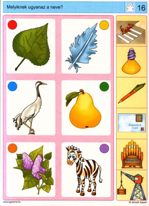 Мобильный LiveInternet Логические карточки. | maKnika - Дневник maKnika |
