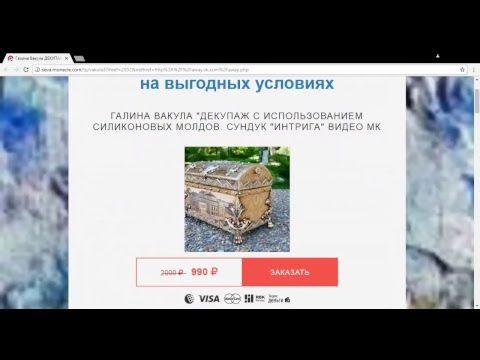 Галина Вакула. Имитация кирпичной кладки