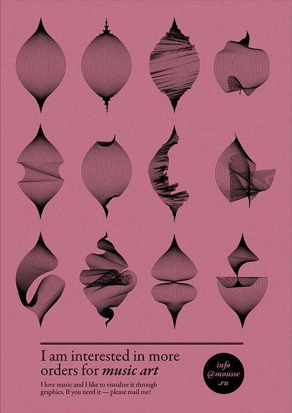 Постеры - Stas Polyakov