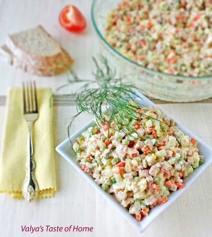 "-    Ukrainian Potato Salad (Olivie)  -    Салат ""Оливье"" -    www.valyastasteofhome.com   Visitidaho.org"