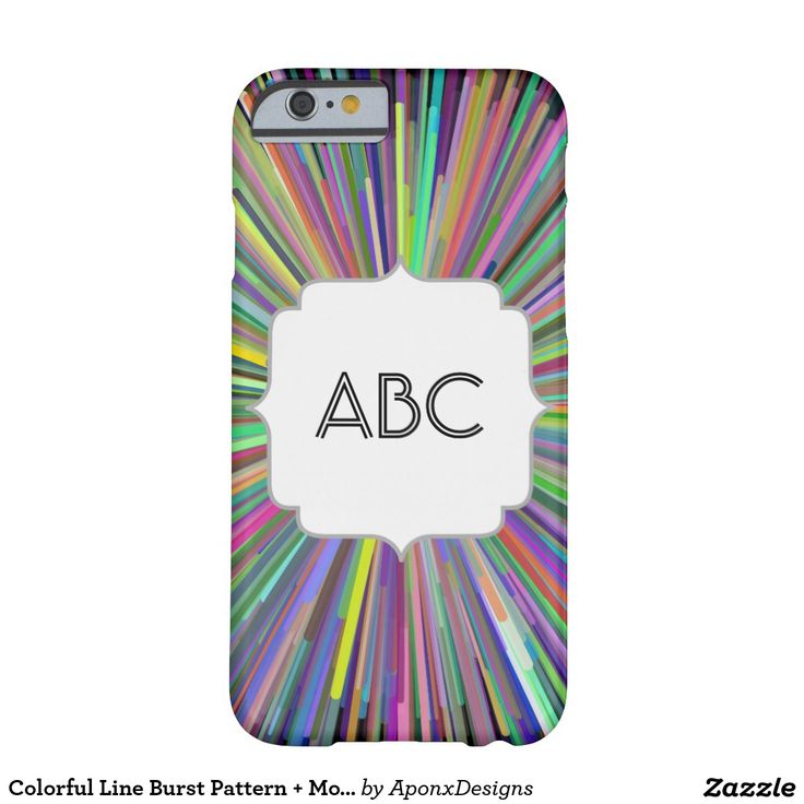 Colorful Line Burst Pattern + Monogram Initials