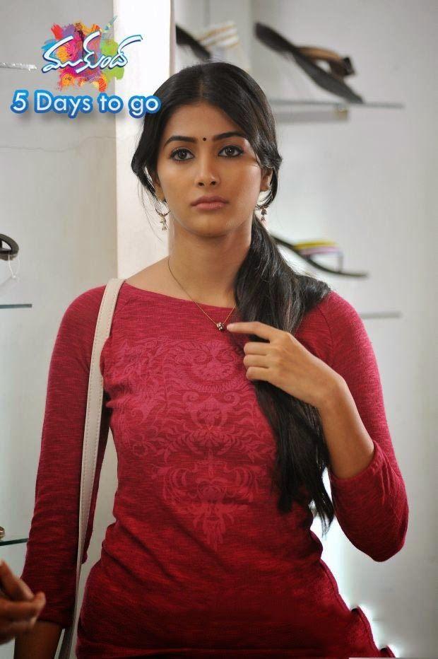Mukunda Actress Pooja Hegde Stills, Pooja Hegde in Mukunda Telugu Movie Pics | Bollywood Tamil Telugu Celebrities Photos