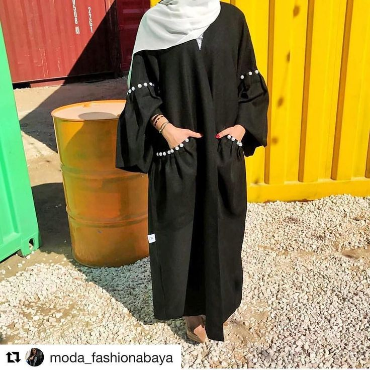 Abayas in Black, White, Pink & More at Great Prices Online ...
