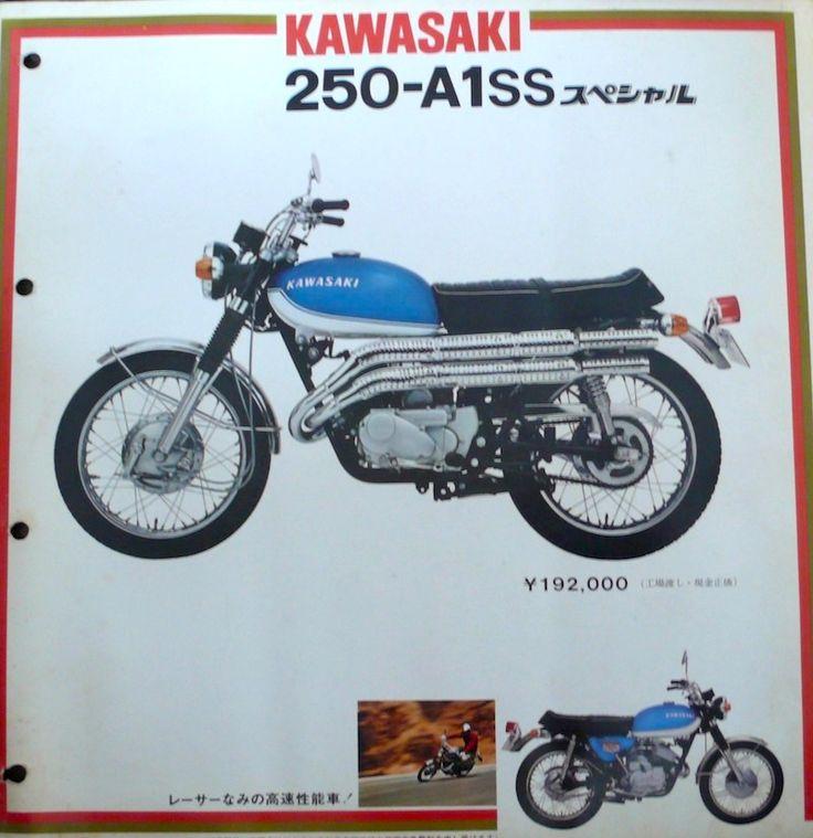 Kawasaki 250 A1SS