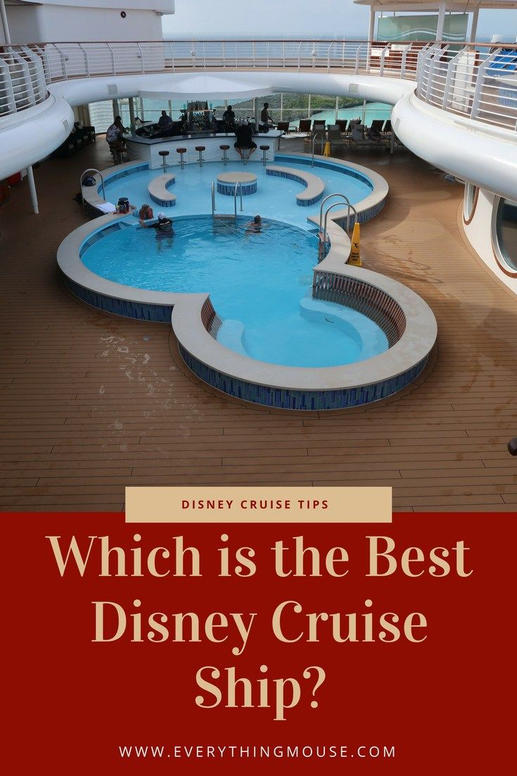 Which is the Best Disney Cruise Ship? Are you trying to decide which is the best Disney cruise ship for your family? Our guide helps you to decide between the Disney cruise ships.