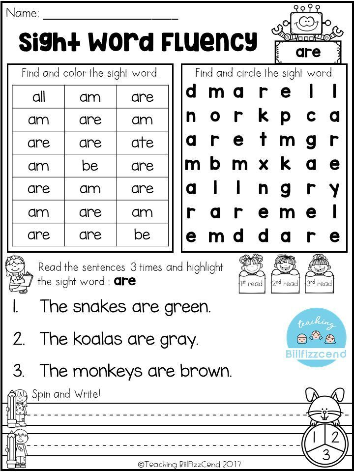 Free Sight Word Fluency Activities Dengan Gambar Sight Word