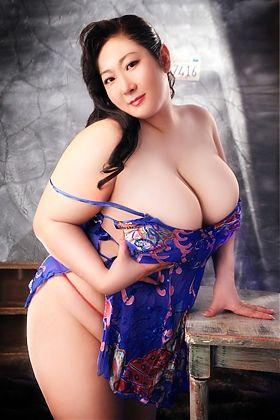 Beautifull Asian BBW