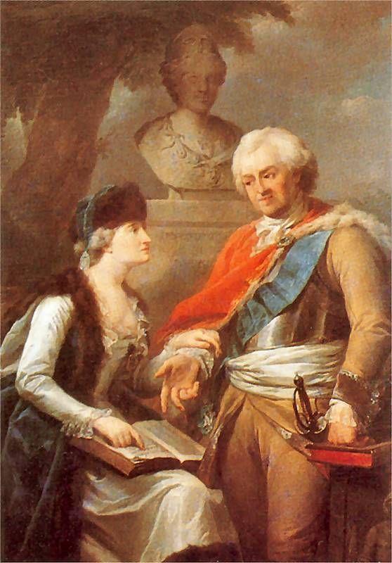 Rodzice Stanisława Poniatowskiego