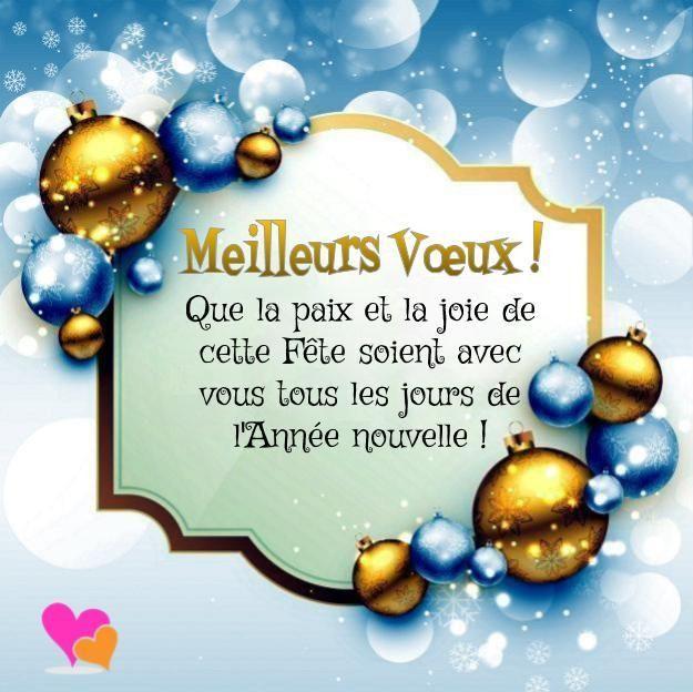 Carte D Anniversaire Musicale Sur Facebook Beautiful Souhaitez Une