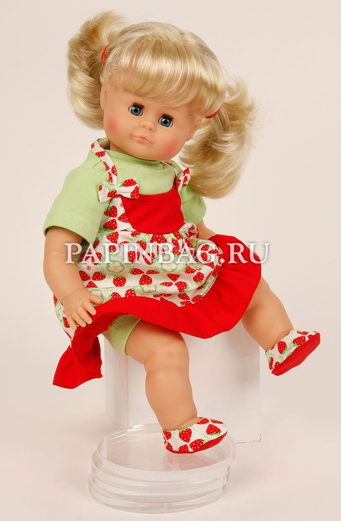 """Новое поступление юбилейных кукол Schildkrot! Кукла """"Schildkrot Schlummerle"""", 37 см, юбилейный выпуск Очаровательная девочка в яркой, нарядной одежде из хлопка, посвящена 50-летию выпуска этих кукол.  Эта модель выпускается с 1965 года, менялись только наряды, в соответствии с модой. За это время куклы Schildkrot Schlummerle завоевали симпатии нескольких поколений.Прекрасный подарок девочке на день рождения и просто по случаю!  http://papinbag.ru/?m=5657"""